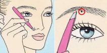 Article 4 beauty sourcils